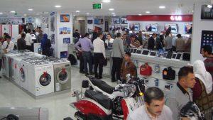 alışveriş merkezi kişisel bakım ürünleri evkur expogi.com (1) .
