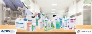 acto pharma Hijyen ve Dezenfeksiyon Ürünleri www.expogi.com (1).